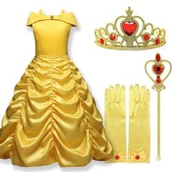 Fantasia cosplay vestido da princesa Bela da Bela e a Fera para crianças, para festa, varinha mágica, coroa, infantil, garotas, 2020