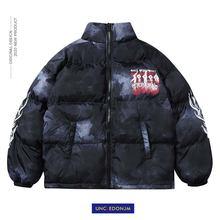 Uncledonjm Винтаж уличная парка куртка плотное пальто для мальчиков