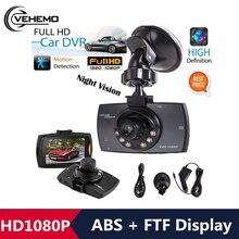 Full HD1080P Автомобильный видеорегистратор DVR камера видеорегистратор 2,2 дюймов 120 ° видео регистратор g-сенсор ИК ночного видения видеорегистратор