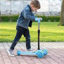 Детский Регулируемый ножной скутер светодиодный светильник вверх