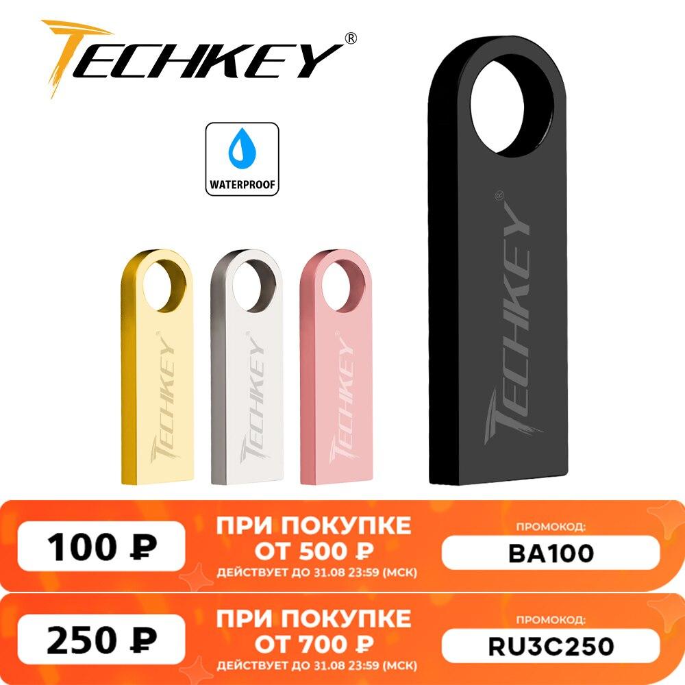 USB Flash Drive 64GB 32GB 16GB 8GB 4GB