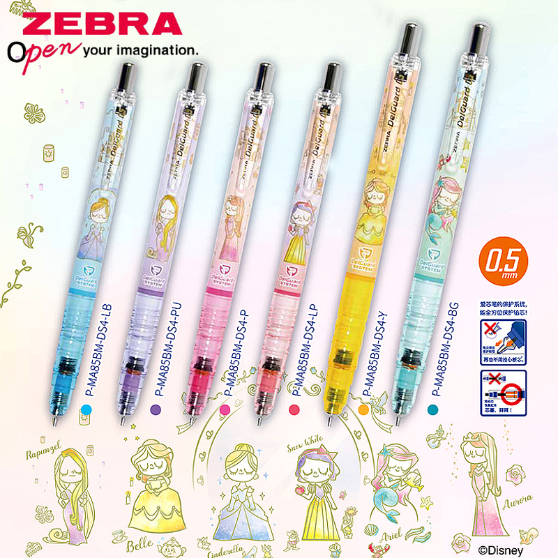 Zebra MA85 Joint Princess Series Mechanical Pencil Student Write Constant Core Drawing Sketch Activity Pencil 0.5mm