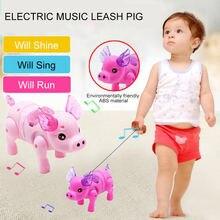 Электрическая игрушка для детей милая подвижная веревка милый