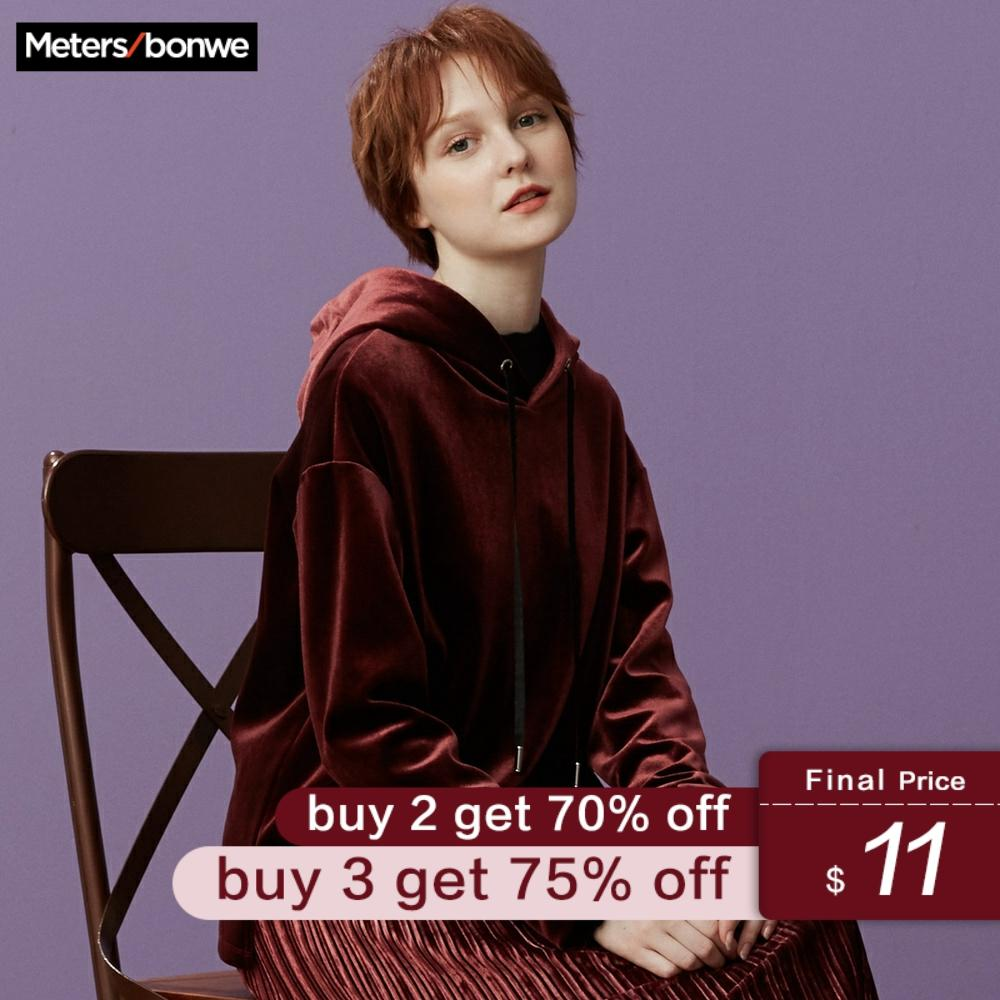 Metersbonwe Gold Velvet Hoodies For Women Solid Color Casual Sweatshirt Spring Autumn New Women's Elegant Pullover Hoodies