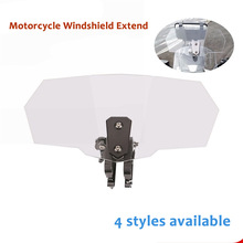 Motorcycle Windshield Airflow Adjustable Windscreen Deflector Universal for Kawasaki BMW Benelli KTM Triumph 4 Styles Available