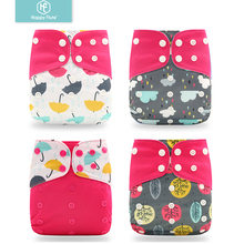 Happyflute 2020 4pcs set Washable Eco-friendly Cloth Diaper Ecological Adjustable Nappy Reusable Diaper Fit 0-2year 3-15kg baby cheap Unisex 3-15 kg CN(Origin) 0-6m 7-12m 13-24m NB ex-fold LABS Pants Nappies 100000 polyester waterproof printed pul double row snap