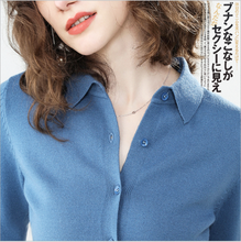 Women's sweater 2020 new spring and autumn thin Lapel knitted open front Korean overcoat Lapel short sleeve sweater