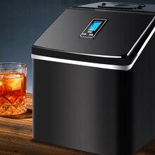 Máquina de hielo comercial/doméstica para hacer té de la leche, cafetería/tienda de bebidas frías, máquina de hielo de acero inoxidable