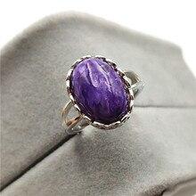 قمة الطبيعية الأرجواني Charoite كريستال النساء الرجال خاتم قابل للتعديل من الحجر الروسي 12x9 مللي متر الخرز خاتم الموضة AAAAA