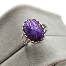 Top Natural Purple Charoite Crystal Women Men Adjustable Ring From Russian Stone 12x9mm Beads Fashion Ring Jewelry AAAAA