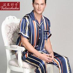 الأزياء مخطط 100% التوت بيجامة من الحرير مجموعات الرجال ملابس خاصة عالية الجودة الأصلي الحرير النبيل الذكور أنيقة البيجامة مجموعات الرجال
