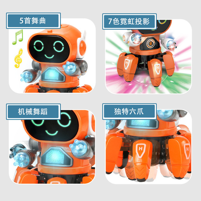 Dance Music 6 Claws Robot Octopus Spider Robots Vehicle Birthday Gift Toys For Children Kids Early Education Baby Toy Boys Girls 5