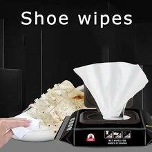 12 шт. 30 шт. одноразовые влажные салфетки для обеззараживания обуви влажное полотенце бумажные переносные салфетки для чистки кожаной обуви быстросохнущие салфетки