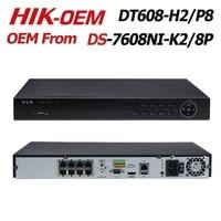 Hikvision OEM NVR DS 7608NI K2/8P (OEM model : DT608 H2/P8) 8CH 8 POE NVR for POE Camera 8MP 4K 2 SATA Network Video Recorder.