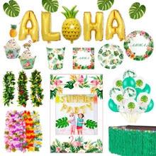 Hawaii Tableware Flamingo Hawaiian Tropical Party Decor Palm Leaf Green Balloons Holiday Summer Party Luau Aloha Party Supplies