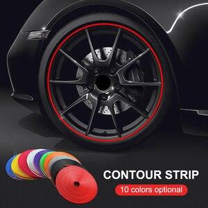 8M/Roll Car Wheel Rims Protector Decor Strip Rubber Moulding Trim Rimblades Car Vehicle Color Tire Guard Line Styling
