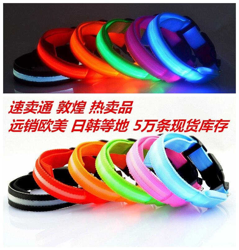 2.0 Cm Pet Highlight LED Light Dog Collar Luminous Collar Dog Rope