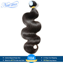 New Star Brazilian Body Wave Hair Weave 1/3/4 Bundles One Donor Thick Virgin Human Hair Weaving Cuticle Aligned 10A Raw Hair(China)