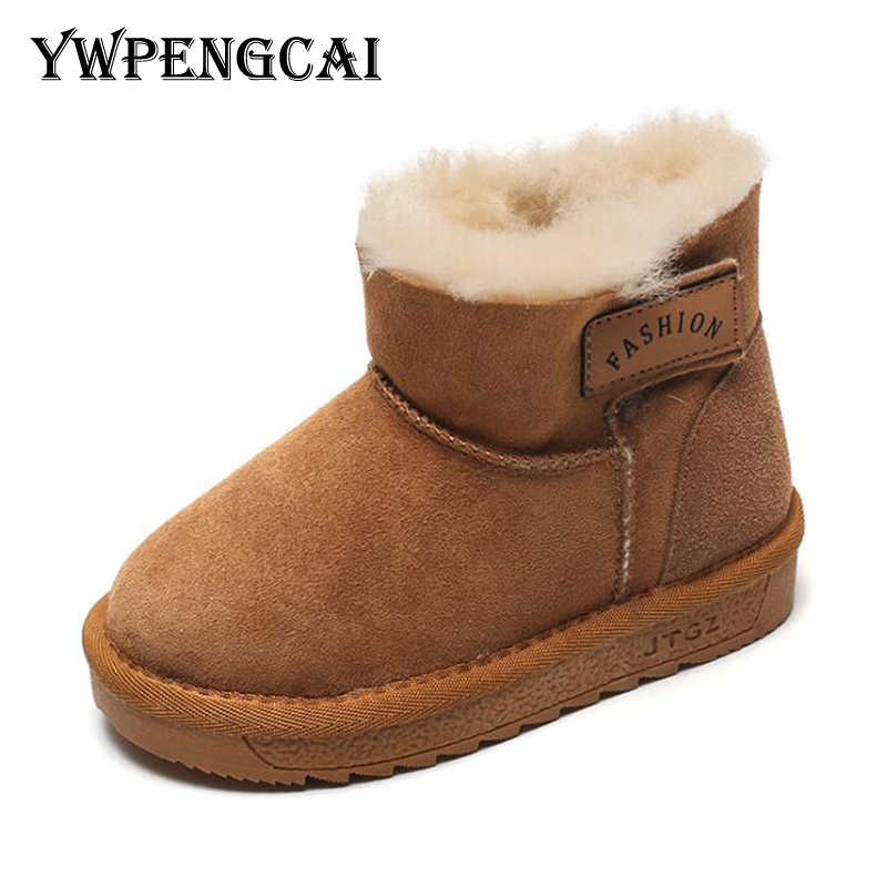 YWPENGCAI Baby Toddler Boys Girls Leather Snow Boots