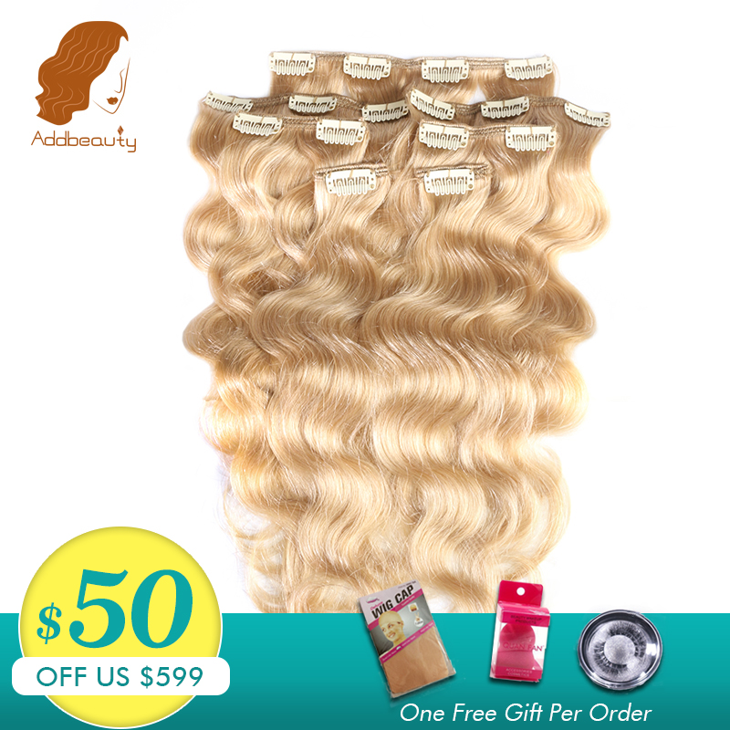 Addbeauty 120G Full Head Set #613 #27 Natural Color Machine Made Remy Hair Body Wave 7Pcs / Set Clip In Human Hair Extensions