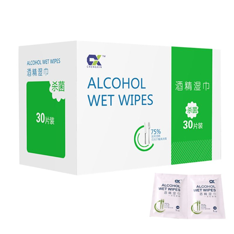30 Sheets 75% Alcohol Disinfecting Wipes Antiseptic Wet Towel Individually Wrap X7YB