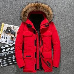 Зимний пуховик, парка, куртка для мужчин, белый утиный пух, пальто, Мужская Толстая зимняя парка, пальто, ветровка, длинный мех, с капюшоном, т...