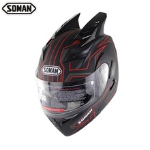 Motorhelm Mannen Dot Kask Street Moto Capacete Marquez Vizier Helm Voor Motorcycl Helm Motorcicle Casco Para Mujer Moto(China)