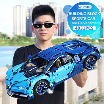 DHL 20086 Technic Car Compatible With 42083 Bugattis Chiron Car Model Toys Building Blocks Bricks Kids Christmas Gifts 1