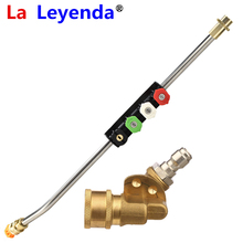 LaLeyenda Pressure Washer Metal Wand Tips Water Spray Lance Spear Quick Jet Tips Nozzle for Karcher K2 K7 High Pressure Washer