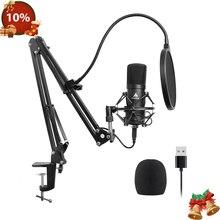 MAONO AU-A04 USB микрофон комплект 192 кГц/24 бит Профессиональный Подкаст конденсаторный микрофон для ПК караоке Youtube Studio Запись микрофона