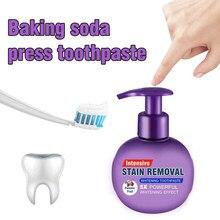 Средство для удаления пятен, газировки, гигиены полости рта, уход за зубами, страсти, фруктов, черники, десен, зубная паста типа пресс