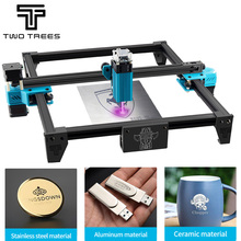 Twotrees Totem S 40W Laser Engraving Machine DIY Easy Installation Connect to computer Support Laser GRBL For Cutter