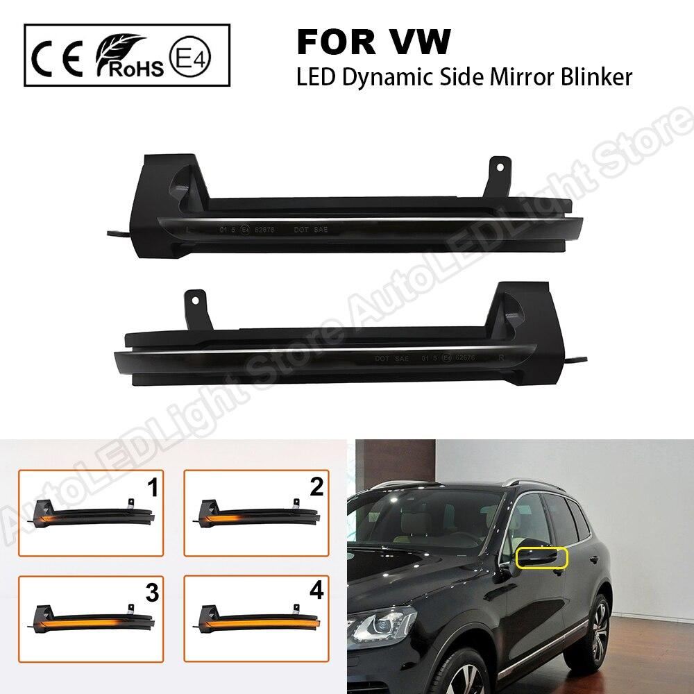 2 шт. для VW Touareg II 2010 2011 2012 2013 2014 2015 2016 2017 2018 светодиодный динамический зеркало заднего вида мигалка светильник последовательный сигнал поворо...