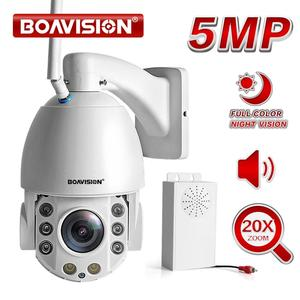 Image 1 - 20X Zoom 1080P 5MP Wifi PTZ IP Camera Outdoor 2 Way Audio Waterproof IP66 Full Color Night Vision Security CCTV Camera P2P CamHi