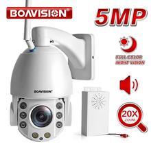 Cámara IP PTZ para exteriores Zoom 1080P 5MP Wifi Audio bidireccional resistente al agua IP66, visión nocturna a todo Color, cámara de seguridad CCTV P2P CamHi