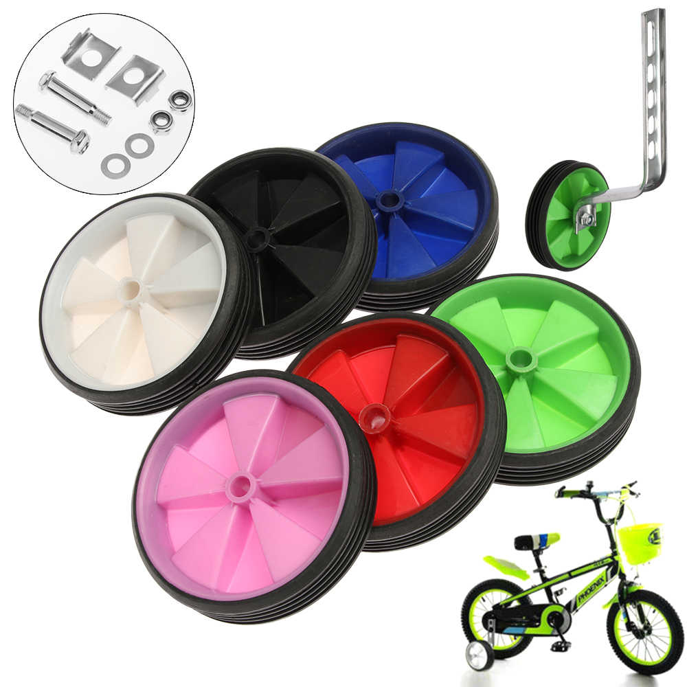 Universal Kids Bikes Cycle Training Wheels For 12 20 Inch Bike Stabilizers Auxiliary Wheels Safety Sports Bicycle Parts Aliexpress