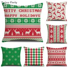 Twins 45*45cm Nordic Style Linen Christmas Pillowcase Merry Series Blend Throw Pillow Case Decorative Cushion