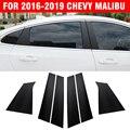 Панель переключателя на окна для салона автомобиля  из АБС/нержавеющей стали  для Chevrolet Malibu XL 2016-2019