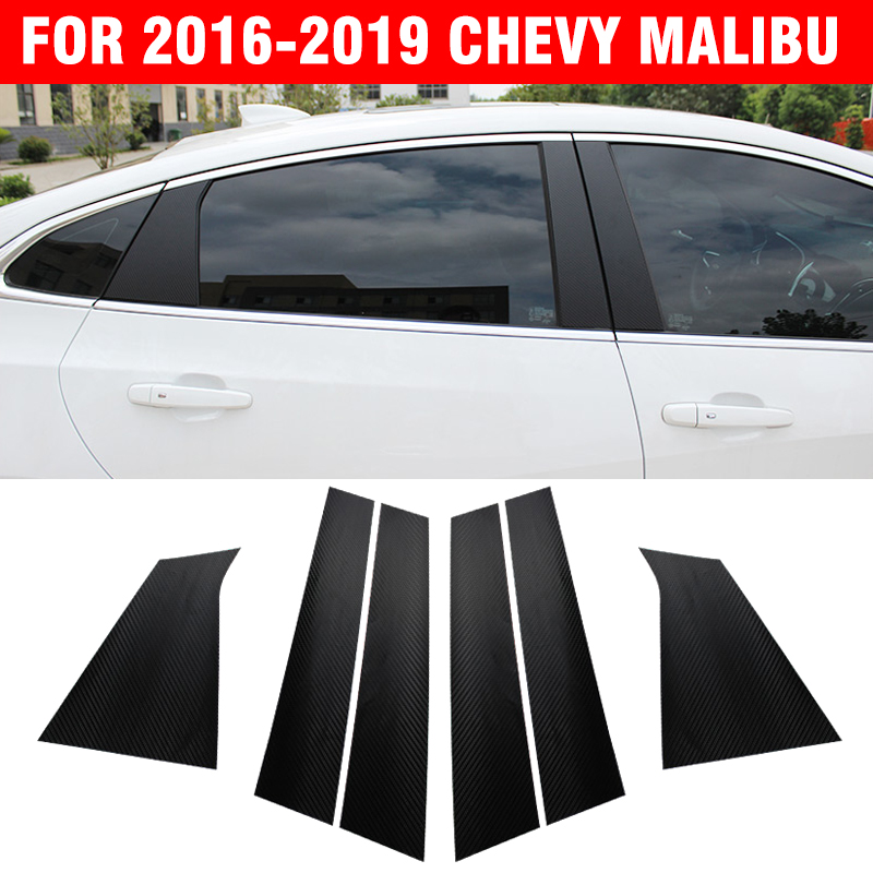 Pcmos ABS/ Stainless Steel Interior Window Switch Panel Tirm For Chevrolet Malibu XL 2016-2019 Auto Stickers Pillar Post Covers