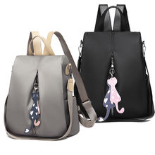 2019  Womens Anti-theft backpack fashion simple solid color School bag Oxford cloth shoulder