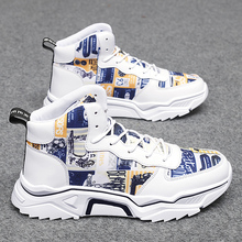 Winter men shoes high top mens casual shoes white Warm casual canvas shoeshoes Height Increasing wear resistant  leather