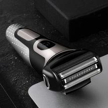 Pistonlu elektrikli tıraş makinesi erkekler için favoriler ile bıçak USB şarj sakal düzeltici tıraş erkek tıraş makinesi giyotin erkekler için