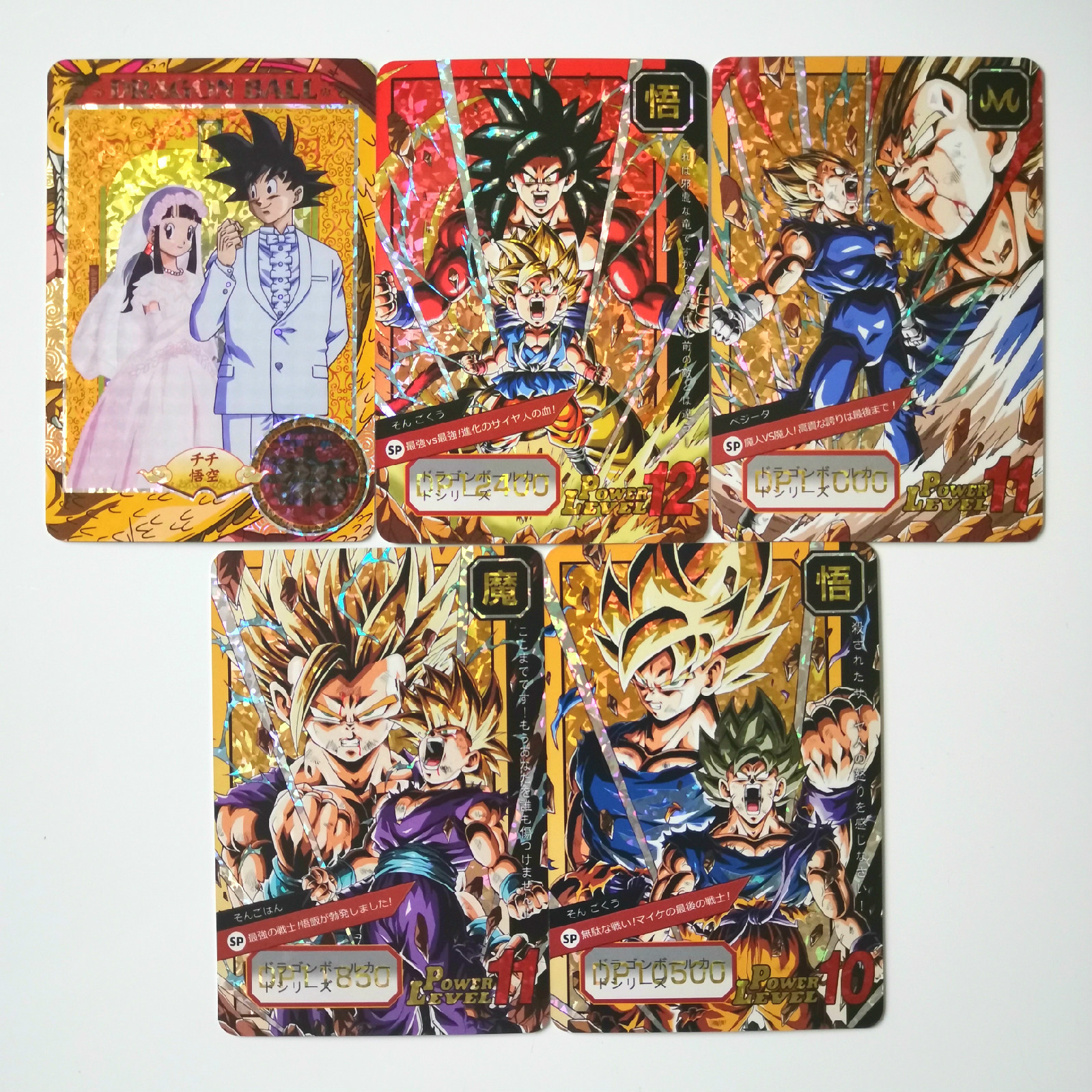 5pcs/set Super Dragon Ball Z Marry Heroes Battle Card Ultra Instinct Goku Vegeta Game Collection Cards