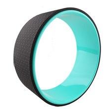 Ролик для йоги Пилатес, ролик для фитнеса, круг из ТПЭ, колесо для тренировки спины, волшебное кольцо для похудения в форме талии, пилатес