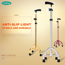 Cofoe Aluminum Alloy Crutch With LED Light Four Legs Walking Sticks Anti-skip Telescopic Handle Adjustable Height Walking Cane(China)