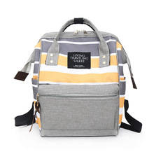 Striped Mummy bag multifunction maternal and child package mother travel casual backpack baby diaper