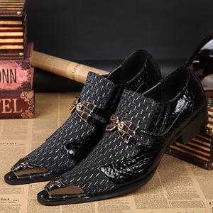 Новинка, мужские офисные модельные туфли, итальянские свадебные мужские повседневные ботинки оксфорды, Костюмные туфли, мужские кожаные ту...