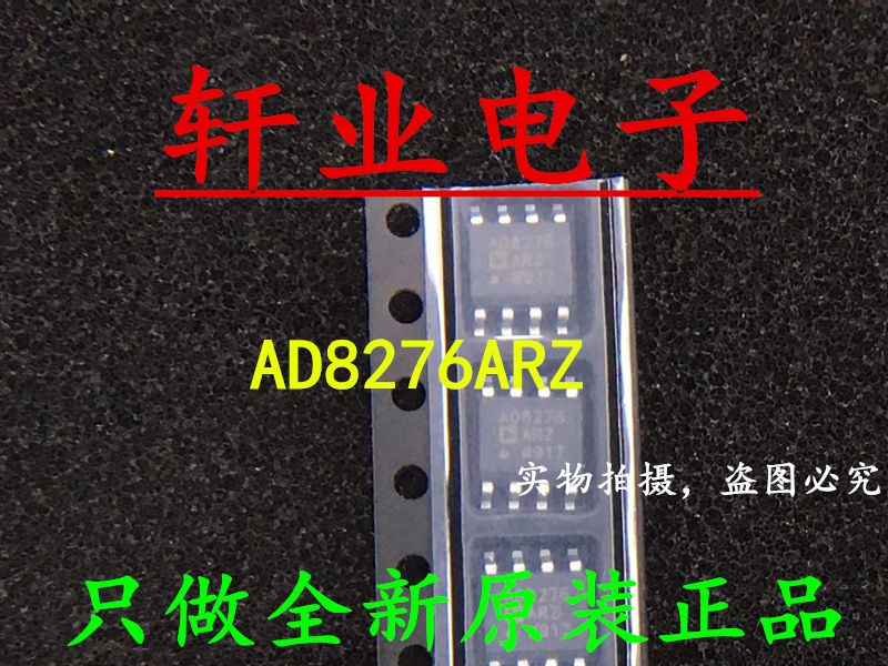 5pcs New Original AD8276ARZ AD8276AR AD8276 SOP8 In Stock