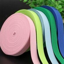 15 метров 15-25 мм Красочные эластичные ленты канатная Резиновая лента спандекс лента для шитья кружевная отделка поясная лента аксессуары для одежды
