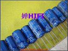 50pcs NEW ELNA RE3 35V100UF 6.3X11MM audio electrolytic capacitor 100uF/35V blue robe 100UF 35V re3 100uf 35v